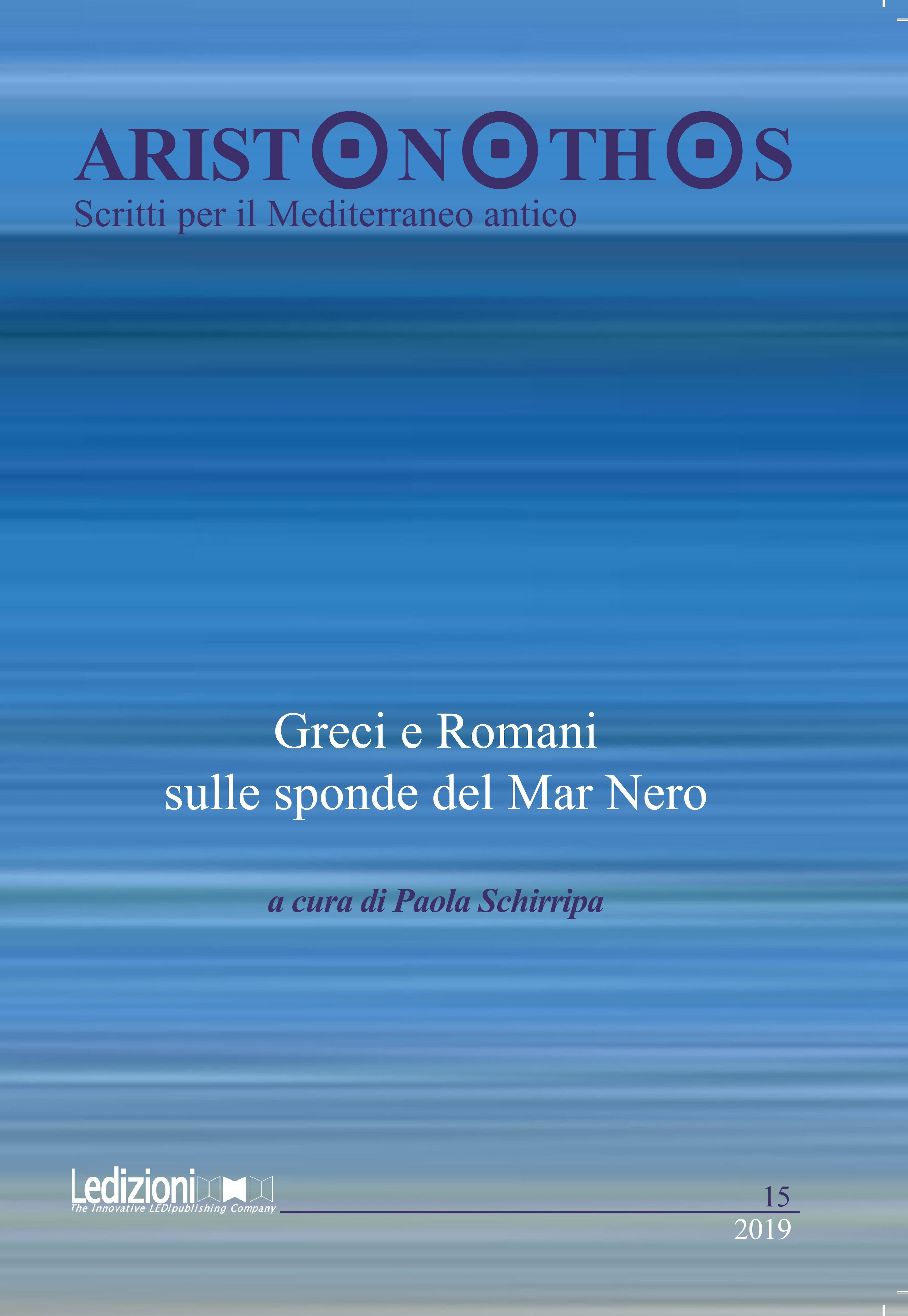Visualizza N. 15 (2019): Greci e Romani sulle sponde del Mar Nero