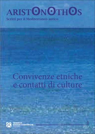 Visualizza N. 4 (2012): Convivenze etniche e contatti di culture
