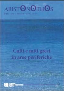 Visualizza N. 6 (2012): Culti e miti greci in aree periferiche